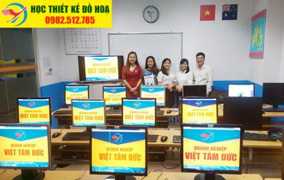Khóa học thiết kế đồ họa trên photoshop, Corel Draw Illustrator tại Hà Nội