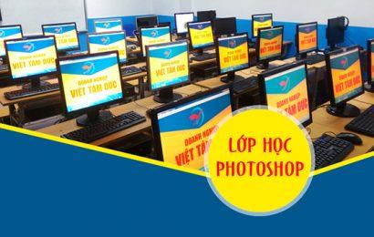Khóa học Photoshop tại Quận 1, TP HCM
