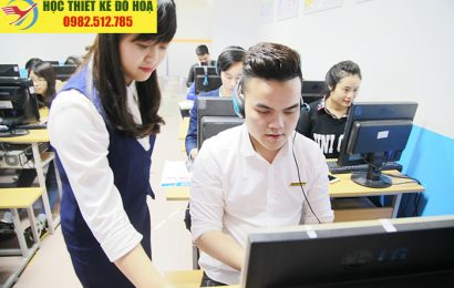 Học indesign tại quận 12, tphcm